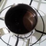 Kahve Pişirmek
