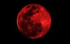 Ay tultulması