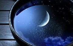 ay burcu nasıl öğrenilir